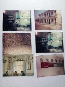 彩色照片:来安县雷官板鸭厂彩色照片一组(6枚合售)