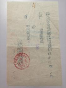 1953年治淮劳改指挥部管教营政治部释放犯人材料函