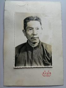 老照片:国营大江照相:老人(粘板16*23.5cm照片10*15cm)