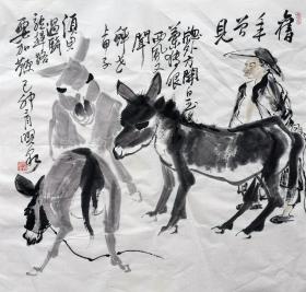 刘兴泉 人物斗方(旧年曾见) 手绘国画作品