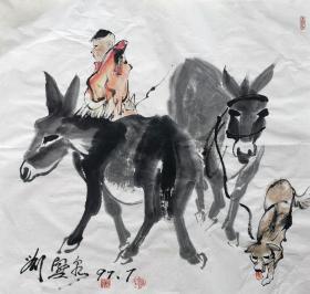 刘兴泉 人物斗方(伙伴) 手绘国画作品