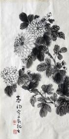 霍春阳 花鸟中堂(墨菊) 手绘国画 天然包浆 老纸老墨