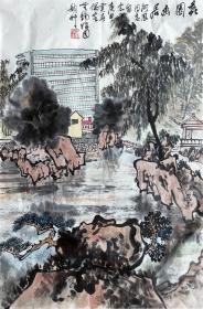 潘韵  山水小中堂(蠡园幽居)手绘国画作品收藏
