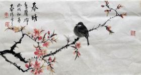 霍春阳 花鸟横幅 手绘国画(春晴) 天然包浆 老纸老墨