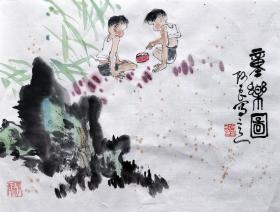 吴永良(童乐图)人物斗方 手绘国画作品