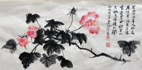 霍春阳 花鸟横幅 手绘国画(芙蓉) 天然包浆 老纸老墨