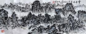 朱恒 山水横幅 手绘国画作品