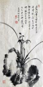 霍春阳 花鸟中堂(兰石图) 手绘国画 天然包浆 老纸老墨