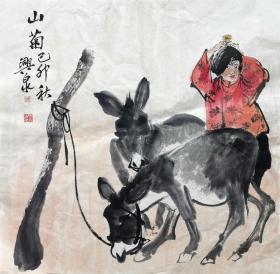 刘兴泉 人物斗方(山菊) 手绘国画作品