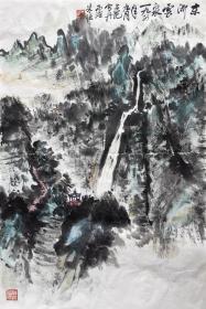 朱恒 山水小中堂 手绘国画作品(东洲云泉)