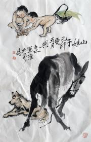 刘兴泉 人物小中堂(山娃) 手绘国画作品