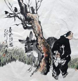 刘兴泉 人物斗方(春野诗思) 手绘国画作品
