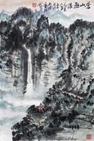 朱恒 山水小中堂 手绘国画作品(苍山飞瀑)
