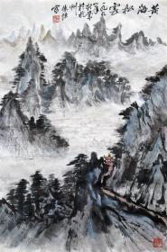 朱恒 山水小中堂 手绘国画作品(黄海松云)