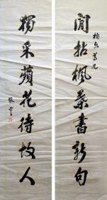 张謇 行书七行言联 手写毛笔书法对联 老纸老墨