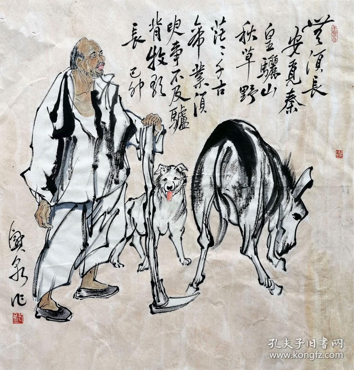 刘兴泉 人物斗方(无须长安觅秦皇) 手绘国画作品