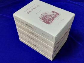 中國調査旅行記録〔東亜同文書院〕     日文原版   5册