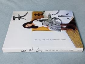 天使祭    日本原版   荒木経惟、  太陽出帆、1992年    35:27cm
