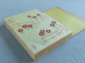 日本玩具集     日文原版