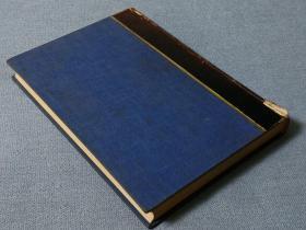 観相奥秘伝    日本原版   吉村観水、紀元書房、 1936