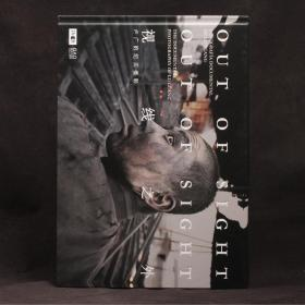 盧廣的紀實攝影:視線之外【硬精裝 大開本】