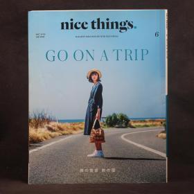 日文原版現貨雜志 nice things 2017年6月 GO ON A TRIP