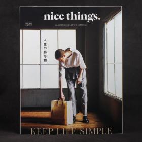 日文原版現貨雜志 nice things 2017年5月 KEEP LIFE SIMPLE