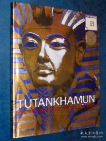 Tutankhamun 埃及 图坦卡蒙