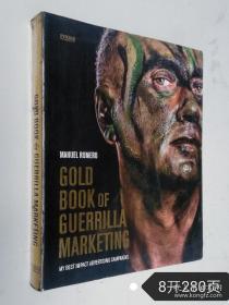 G0LD BOOK OF GUERRⅠLLA MARKETlNG 罗梅罗广告案例精典