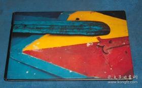 UNA IMMAGINE DI VENEZIA 威尼斯风采(1972)