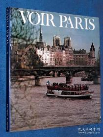 VOIR PARIS 看巴黎(1973)