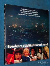 Bundesrepublik Deutschland 联邦德国风采