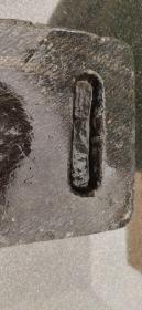 明代金星雪浪砣矶砚、石质细腻厚重