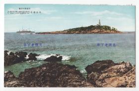 (明信片)民国时期,山东青岛,青岛灯台。