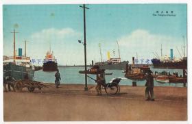 (明信片)民国时期,山东青岛,青岛大港。