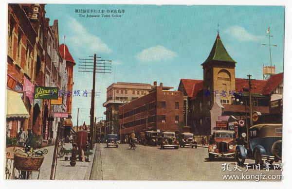 (明信片)民国时期,山东青岛,山东路上的日本居民居住区。