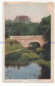 (明信片)民国时期,山东青岛,司令官的寓所。