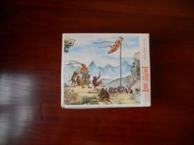 大图大字·西游记连环画(全12册,带盒)