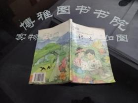 九年义务教育六年制小学科教书语文第八册 正版实物图 货号6-5