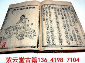 【清】中医;【医宗金鉴】(卷17)-#5647