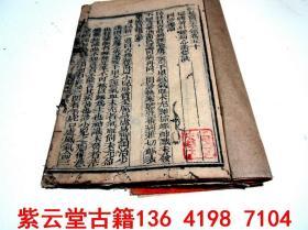 【清】中医儿科;临床四诊,木刻版画【医宗金鉴】(卷50)#5661