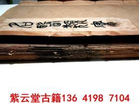 【明】江瓘,中国第一部,中医五官科临床医案,【名医类案】卷7  -#5710