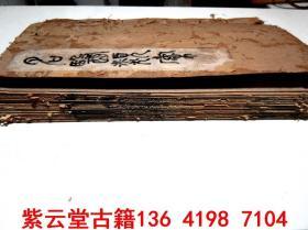 【明】江瓘,中国第一部,中医临床医案【名医类案】卷12 【#5712】