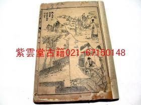 清;绘图石头记(1-11回) #3342