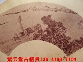 明;李杭之(山水)【清;珂罗版】  #3414