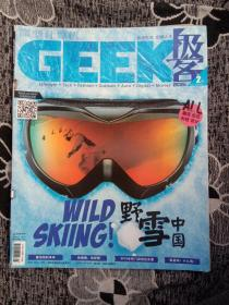 GEEK极客:微型计算机 2015年2月,野雪中国G