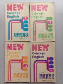 新概念英语1 2 3 4册 G