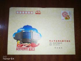 中国邮政贺年有奖邮资信封2.40元,每张仅售0.45元,100张合售,实物拍摄G