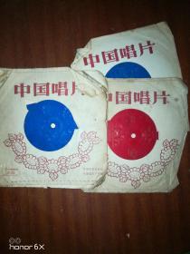 北京市业余外语广播讲座英语教学片初级班第二部分9张合售,1978年出品G