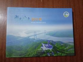 湖光山色润中州——河南水利风景区巡礼G